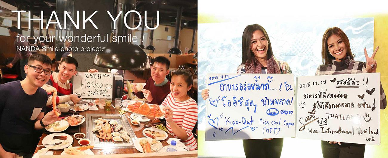 世界に溢れる笑顔の輪。カニ食べ放題・海鮮バイキング難陀へ起こしいただいたお客様のスマイルフォトプロジェクト